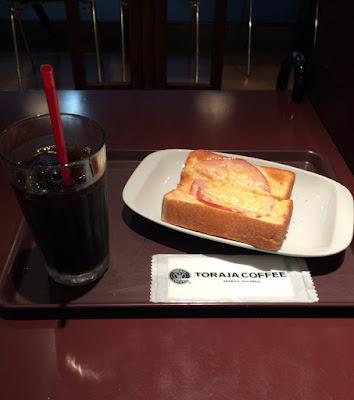 トラジャコーヒー(TORAJA COFFEE) 京阪モール店