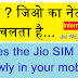 Jio Network Boost Upgread in Free View Full Tutorial in Hindi