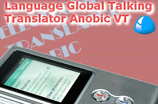 Nowy tłumacz Anobic VT