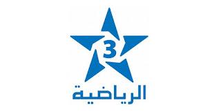 تردد قناة المغربية الرياضية 2020 الجديد