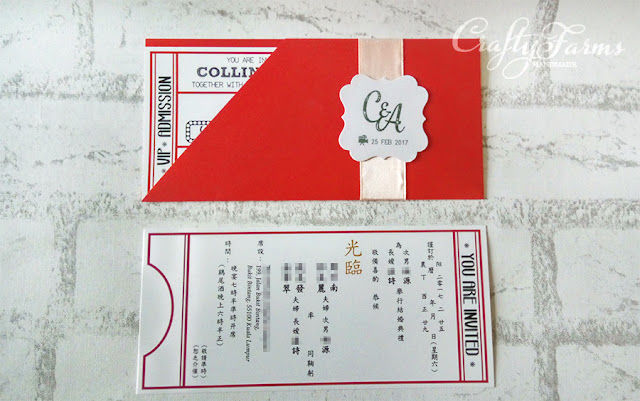 Hollywood Movie Ticket themed Pocket Wedding Cards