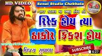 Gujarat info videos