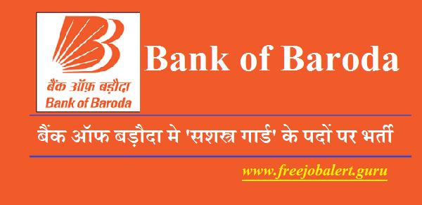 Bank of Baroda Answer Key Download