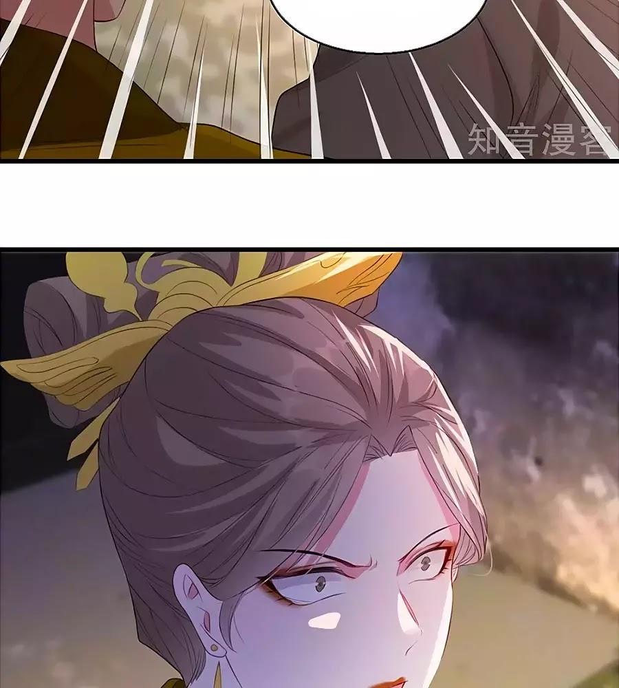 Gian Phi Như Thử Đa Kiều chap 68 - Trang 23