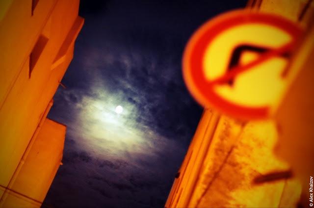 Ночь в Каталонии