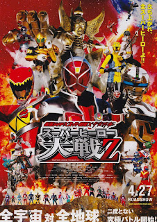 Kamen Rider × Super Sentai × Space Sheriff: Super Hero Taisen Z MP4 Subtitle Indonesia
