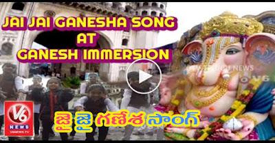 Lord Ganesh Immersion In Hyderabad | Jai Jai Ganesha Song | V6 Special