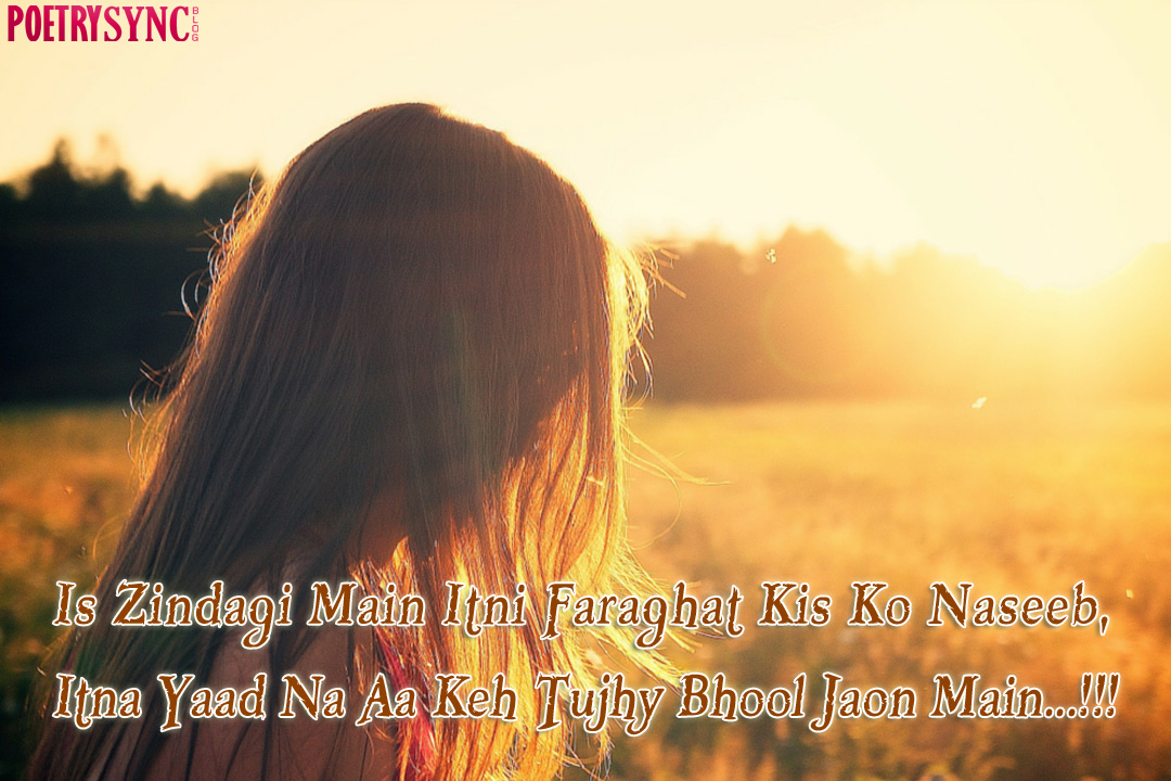 Sad Two Line Shayari Facebook Status Heart Touching Poetry Urduhindi