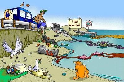 آثار تلوث المياه العذبة على صحة الإنسان