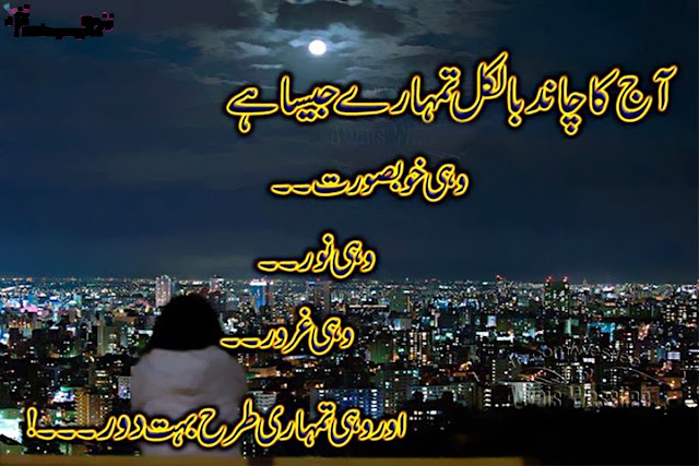 4 Lines Urdu Poetry,2 Lines Shayari,Urdu Best Poetry Poetry In Urdu,romantic poetry,urdu romantic poetry,romantic poetry in urdu for lovers,2 line urdu poetry romantic,romantic poetry in urdu,urdu love poetry images download,2 Lines Shayari,Urdu Best Poetry,poetry in urdu,