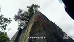 Ενα Διαστημοπλοιο Απο Πετρα – Αρχαίοι Εξωγήινοι (Ντοκιμαντερ)