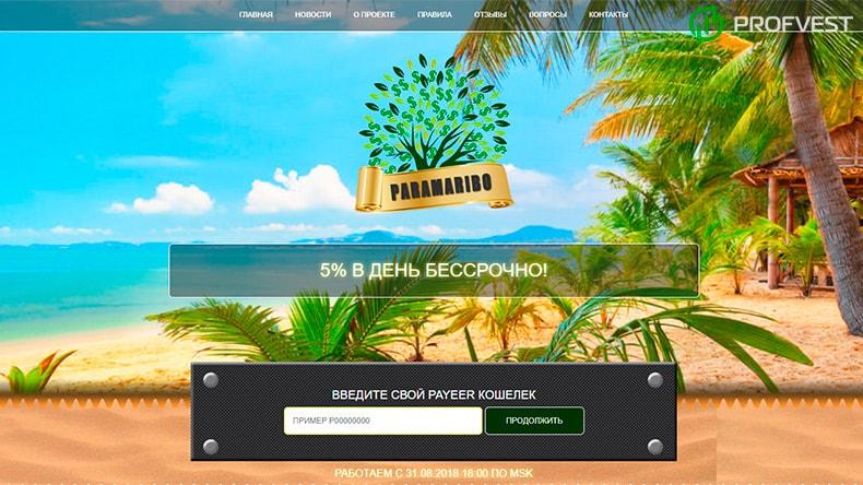 Paramaribo обзор и отзывы HYIP-проекта