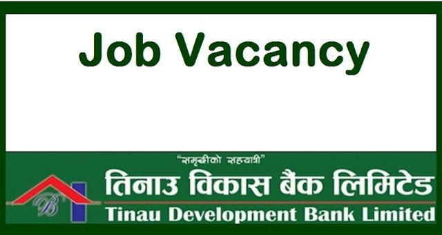 Tinau Bikash Bank