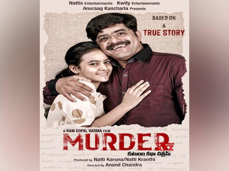Murder Movie