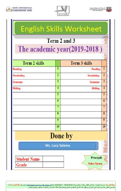 اوراق عمل مراجعة في اللغة الانجليزية للصف الحادي عشر الفصل الثالث 2018-2019