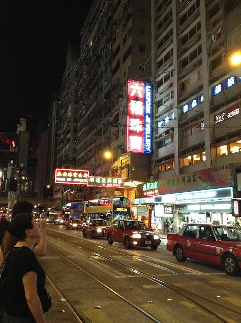 Una ciudad que ama la noche.
