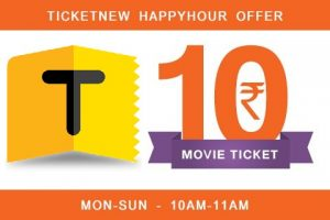 Get 2 Movie Tickets at Rs 10 From Ticketnew Movie Offer (7AM to 8AM)