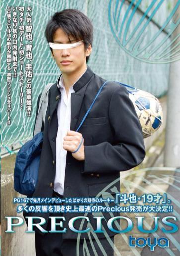 Asiaticos - Veja Todos sobre o Tema Cover Front
