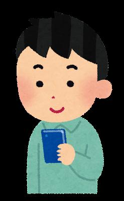 スマートフォンを使う子供のイラスト(男の子)