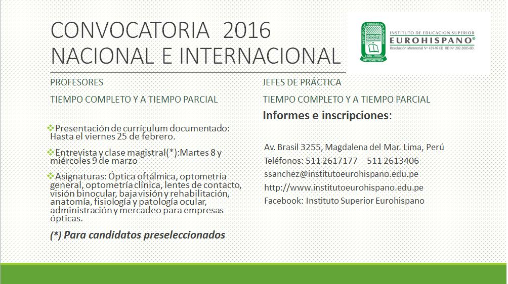 lima convocatoria 2016 nacional e internacional