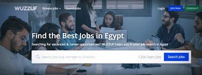 موقع-وظف-نت-للبحث-عن-وظائف-شاغرة