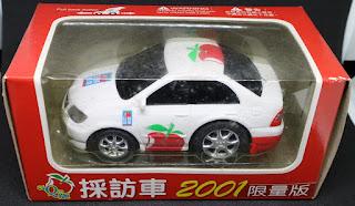 蘋果日報 採訪車