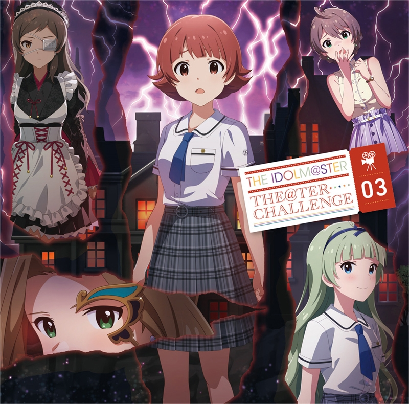 THE IDOLM@STER THE@TER CHALLENGE 03 [2020.07.29+MP3+RAR]