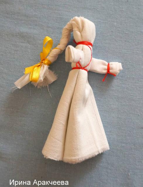 куклы, куклы текстильные, текстиль, куклы народные, куклы славянские, славянская культура, куклы обережные, обереги, обереги домашние, рукоделие славянское, куклы-мотанки, куклы-скрутки, рукоделие обережное, рукоделие обрядовое, куклы обрядовые, символика, рукоделие лоскутное, традиции народные, магия деревенская, куклы магические, магия, рукоделие магическое, мастер-класс кукла от колик, кукла лечебная, кукла для младенца,