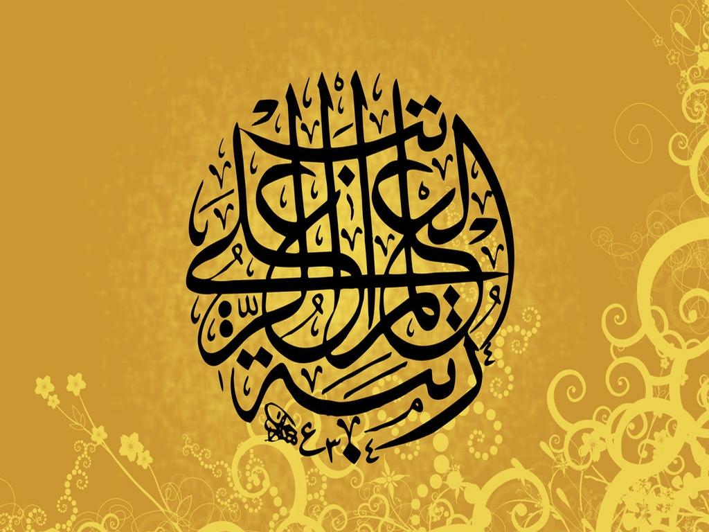 Madina 3d Live Wallpaper Islamic Wallpapers Islamic Wallpaper