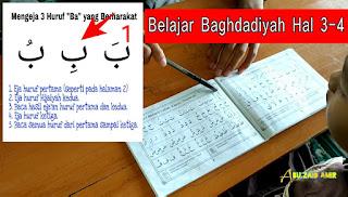 Belajar Baghdadiyah Halaman 3-4: mengenal tanda baca Fathah Dhammah dan Kasrah