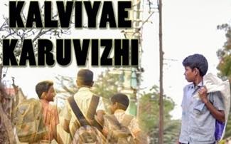 Kalviyae Karuvizhi | Tamil Short Film 2019