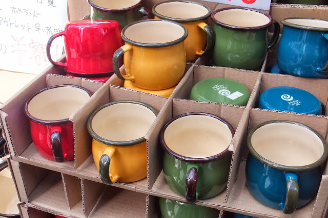 colorful-mug 彩りマグカップ