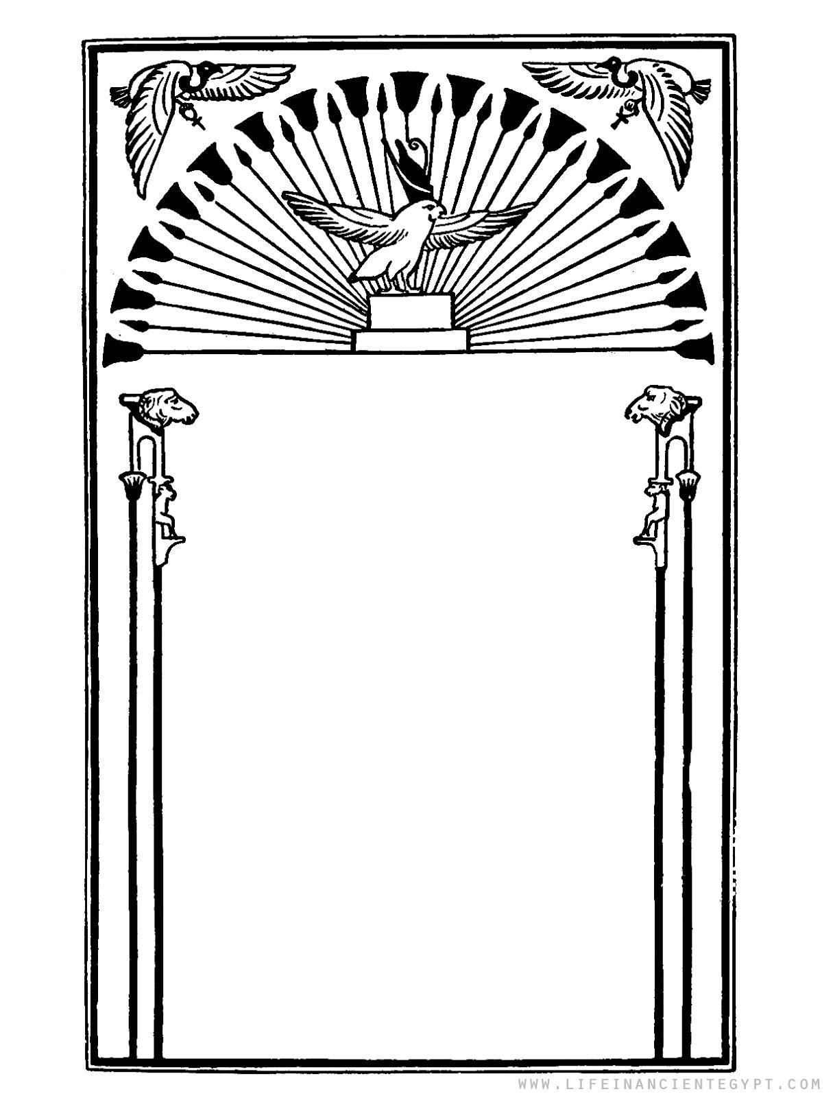 Free Printable Ancient Egyptian Printable Stationery Or