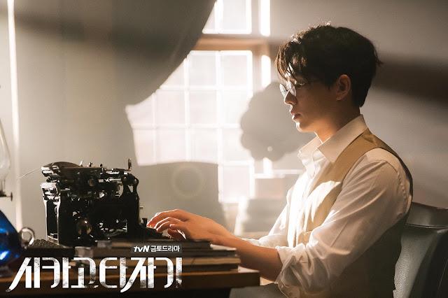 芝加哥打字機-線上看