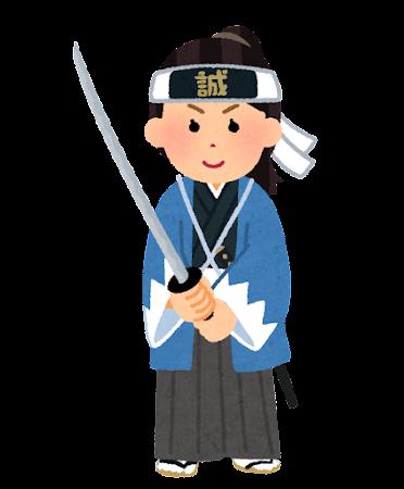 日本刀を構える女性のイラスト(新撰組)