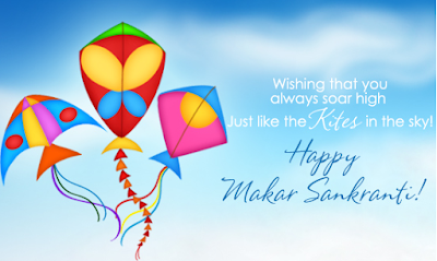 best 100 Makar Sankranti Images In Hindi so you can use it