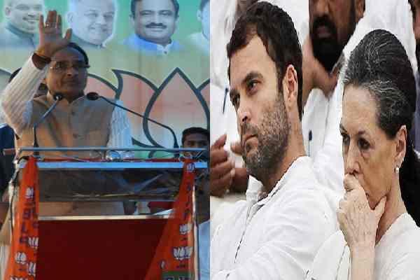 कांग्रेस की हालत बहुत खराब है, विधायक BJP में ना जाएं इसलिए उठाकर बैंगलोर में रख दिया: शिवराज
