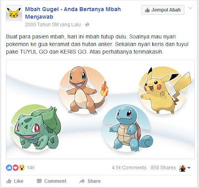 Download Contoh Kartu IURAN PAUD