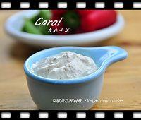 http://caroleasylife.blogspot.com/2014/04/vegan-mayonnaise.html
