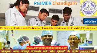 PGIMER Recruitment 2017 Apply 79 Various Professor Posts