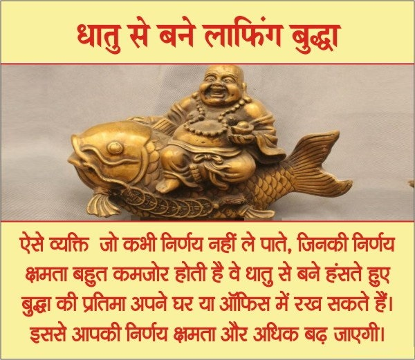 Images Hi Images Shayari Laughing Buddha Statue Hd Image