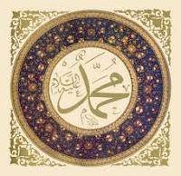 Abdullah bin salam dan Rasulullah
