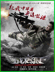 Wolf Warrior (2015) | 3gp/Mp4/DVDRip Latino HD Mega