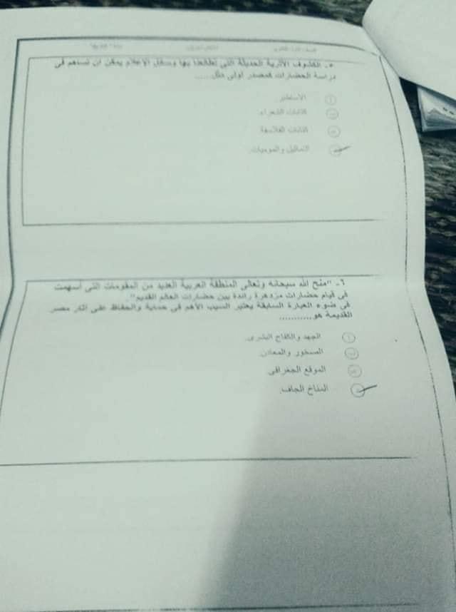 اجابة امتحان التاريخ اولي ثانوي 2019 (4) الصف الأول الثانوي