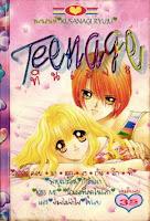 ขายการ์ตูนออนไลน์ Teenage เล่ม 8
