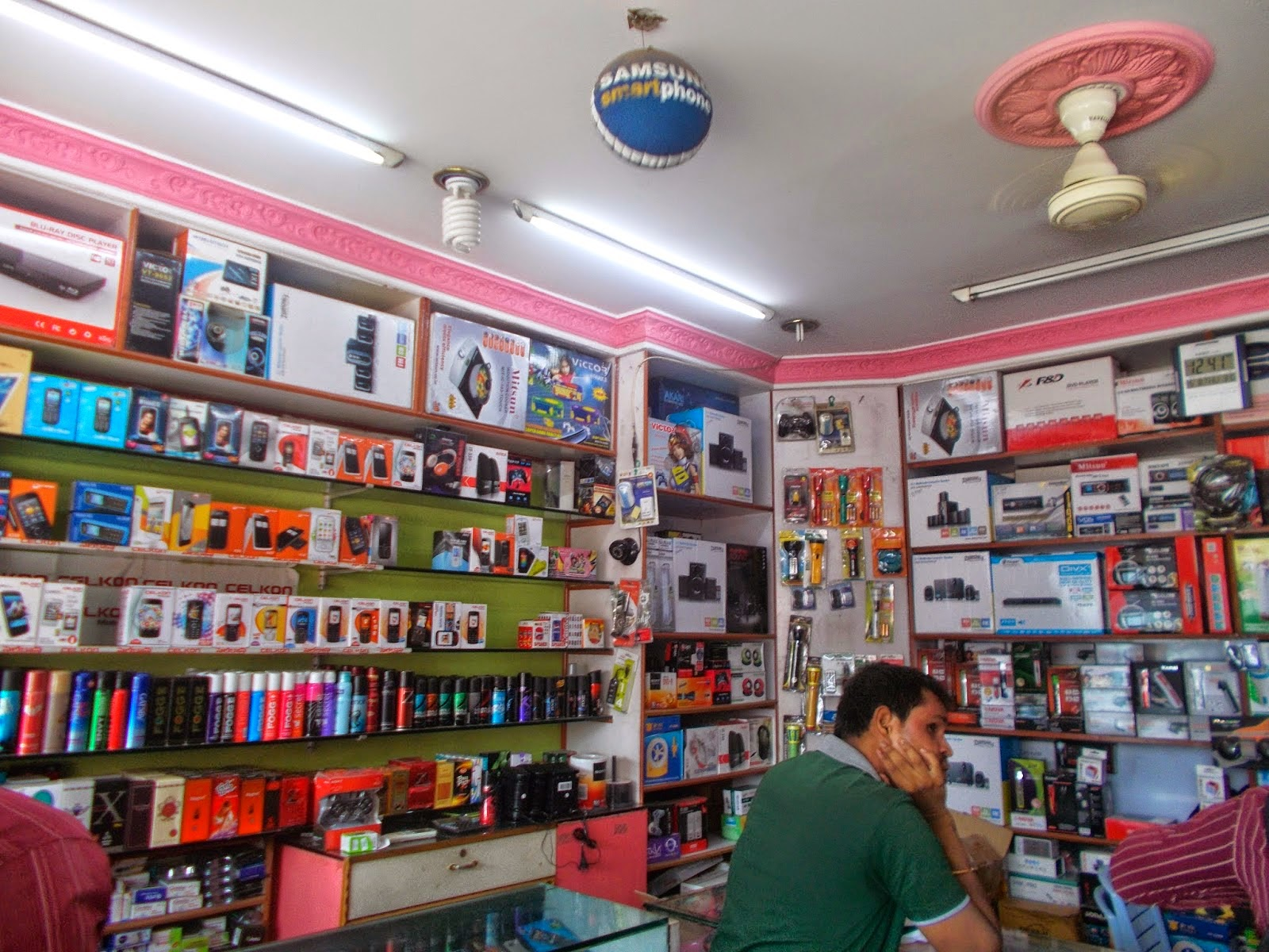 maruthi customs & mobiles shop in nellore