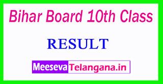 Bihar Board 10th Class Result 2018