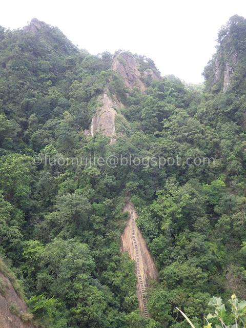 Pingxi Crags
