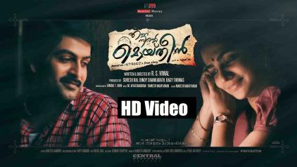 2015 Malayalam Movie Mp4 Download - rassercal's blog