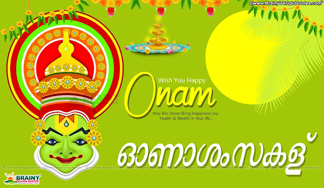 Here is Onam Wishes and Happy Onam Greetings 2016,{*Onam*} Happy Onam Images - Photos and Pics Collection Onam 2016,{Onam}Happy Onam 2016 Images and best Pics Collection for Mallus,Happy Onam Malayalam Images For Whatsapp DP & Pictures for Facebook 2016,Onam Pookalam Images And Design For Onam Athapookalam Images 2016